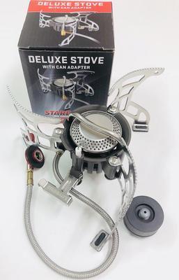 Starbaits vařič Deluxe (26444) - 3